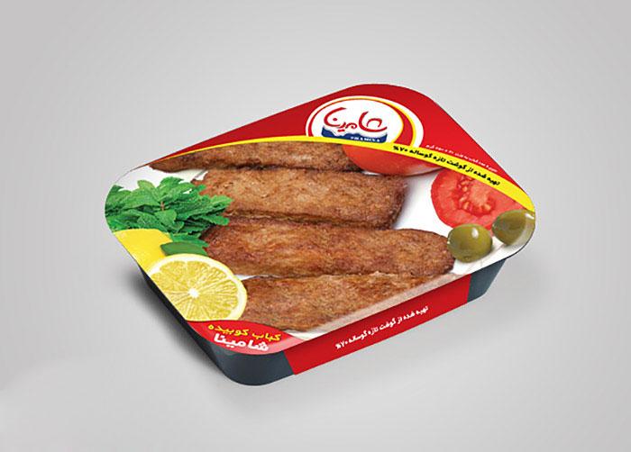 کاور کباب کوبیده شامینا