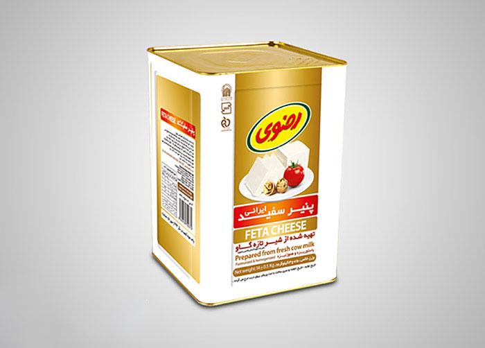 بسته بندی پنیر سفید ایرانی فراورده های لبنی رضوی
