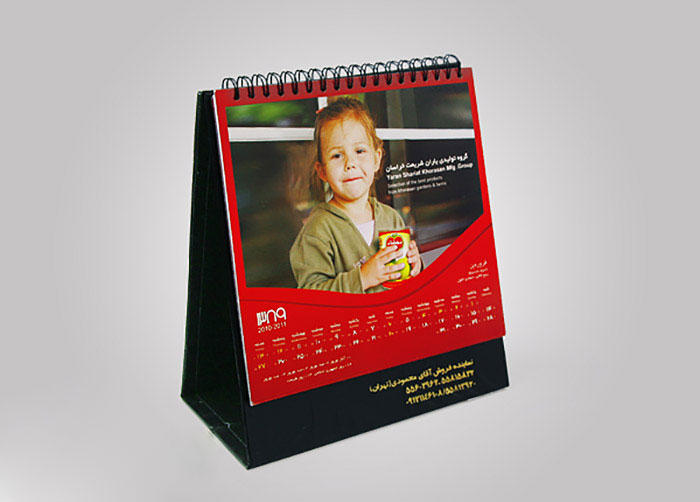 تقویم رومیزی بهشاد