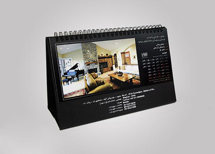 تقویم رومیزی آریا فن سازه