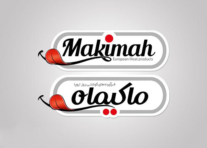 لوگوی فرآورده های گوشتی ماکیماه