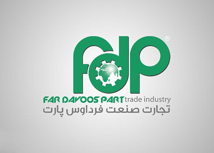لوگوی شرکت تجارت صنعت فرداوس پارت