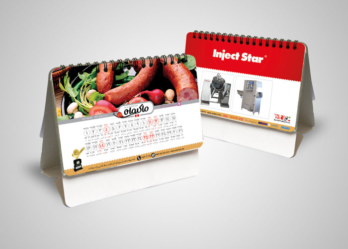 طراحی تقویم رومیزی 12برگی فراورده های گوشتی ماکیماه
