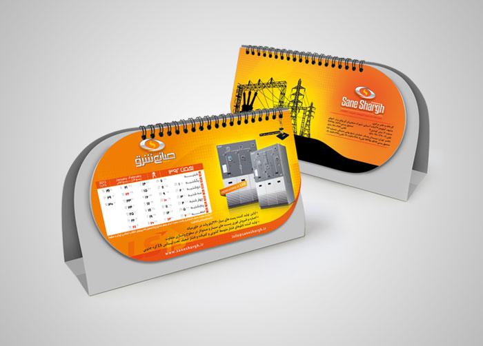 طراحی تقویم رومیزی 12برگی صانع شرق