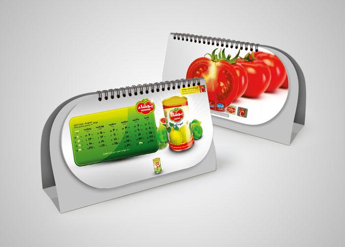 طراحی تقویم رومیزی 12برگی بهشاد