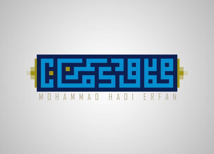 طراحی تایپوگرافی محمدهادی عرفان