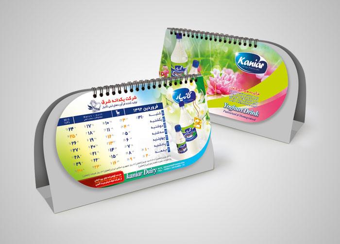 طراحی تقویم رومیزی 12برگی کانیار