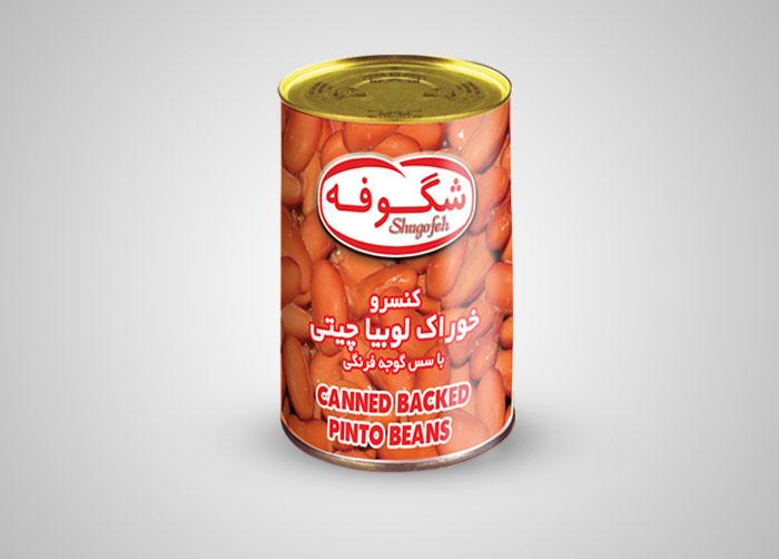 طراحی لیبل کنسرو خوراک لوبیاچیتی شگوفه