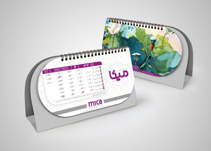 طراحی تقویم رومیزی 12برگی گالری پارچه میکا