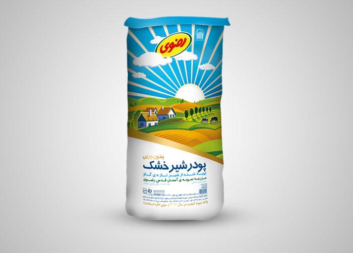 بسته بندی پودر شیرخشک رضوی
