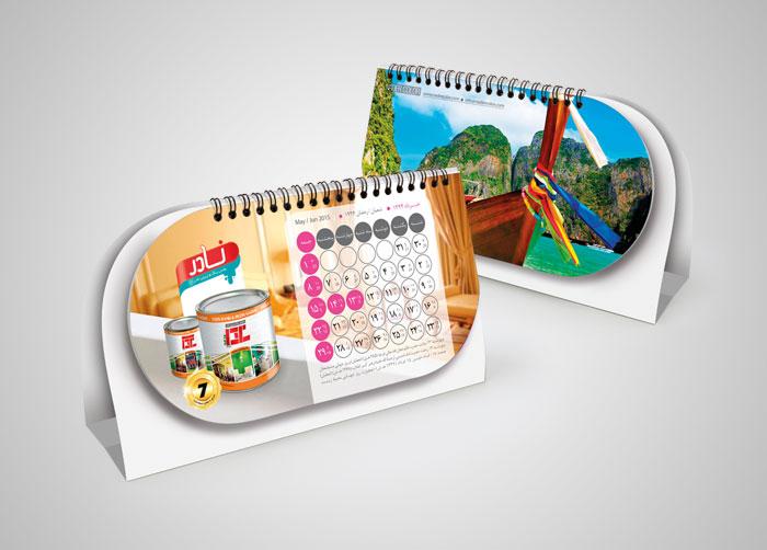 طراحی تقویم رومیزی 12برگی رنگ و رزین نادر