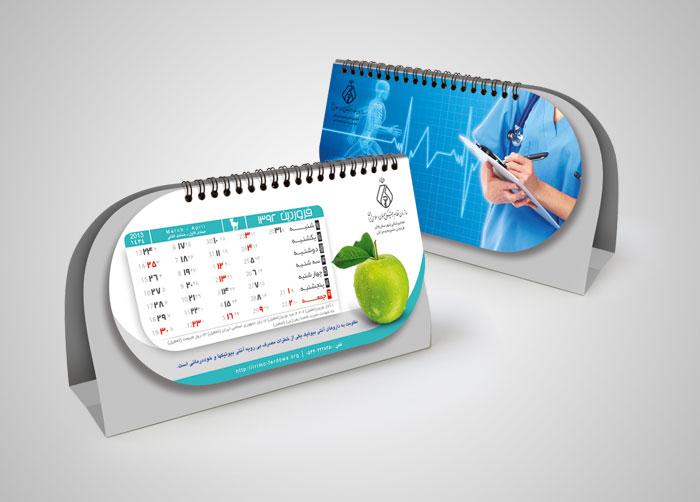 طراحی تقویم رومیزی 12برگی نظام پزشکی فردوس