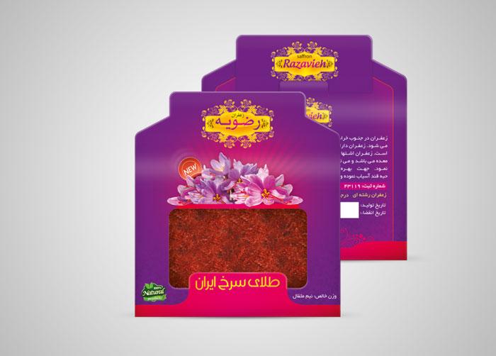 طراحی بسته بندی زعفران رضویه