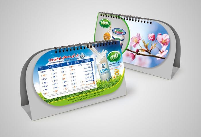 طراحی تقویم رومیزی 12برگی فراورده های لبنی ون