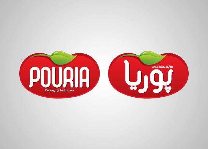 طراحی نشان تجاری صنایع بسته بندی پوریا