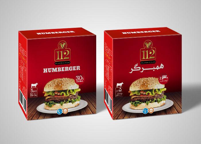 طراحی بسته بندی جعبه همبرگر 30% 112 براسان
