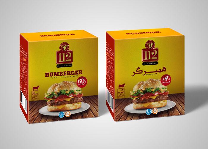 طراحی بسته بندی جعبه همبرگر60% 112