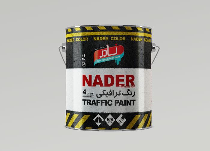 رنگ ترافیکی نادر