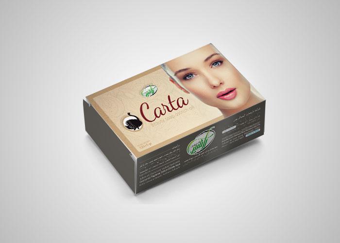 طراحی بسته بندی جعبه صابون آرایشی با روغن شترمرغ راشین گستر شرق