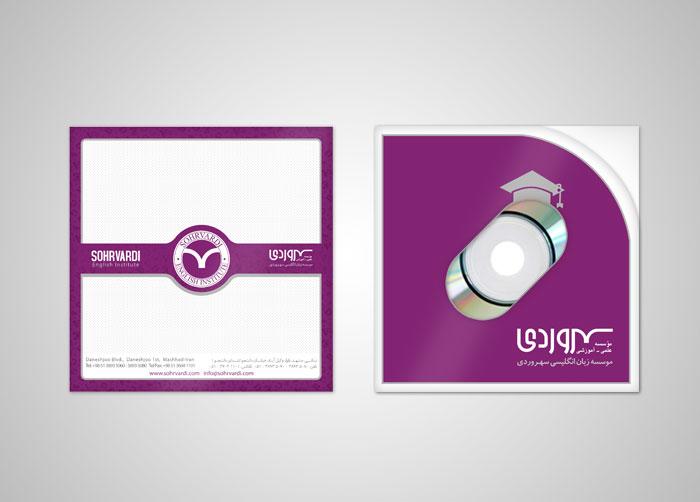 طراحی پاکت CD موسسه آموزش زبان انگلیسی سهروردی