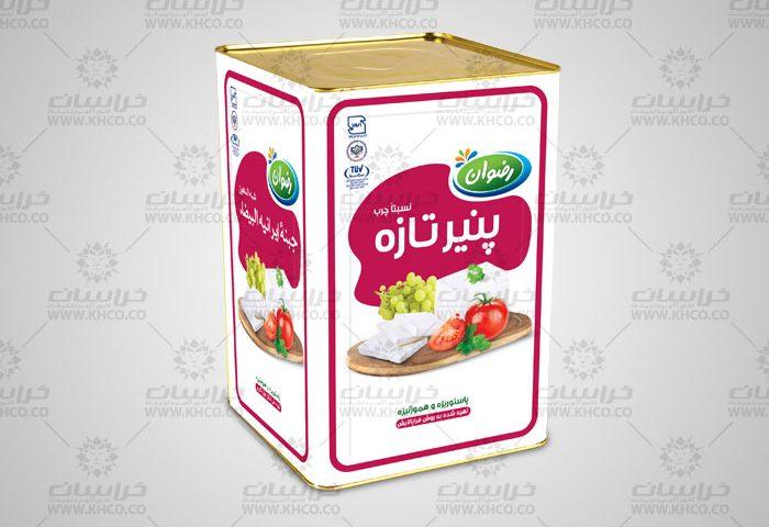طراحی بسته بندی حلب پنیر سفید رضوان