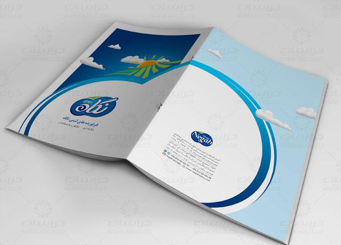 طراحی کاتالوگ محصولات لبنی نگاه