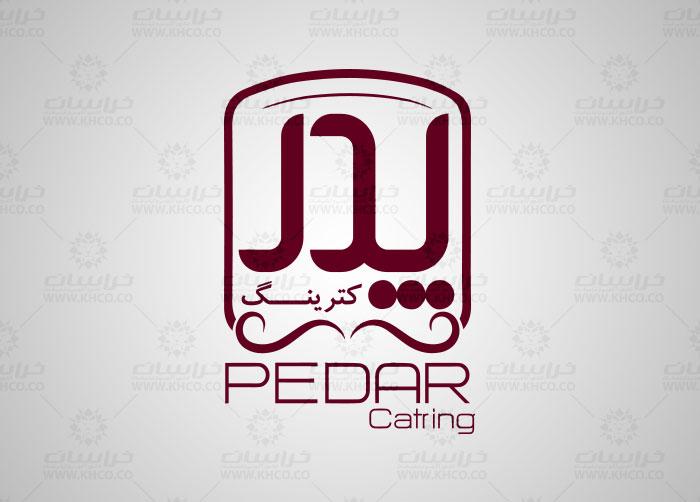 Pedar-Logo-khco