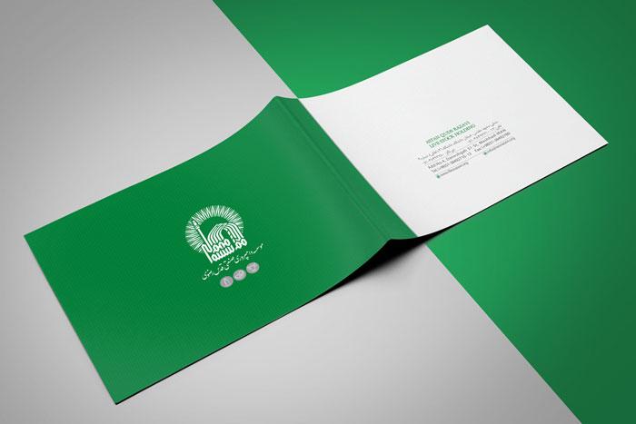 طراحی کاتالوگ هولدینگ آستان قدس رضوی