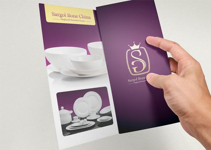 طراحی بروشور محصولات چینی سارگل