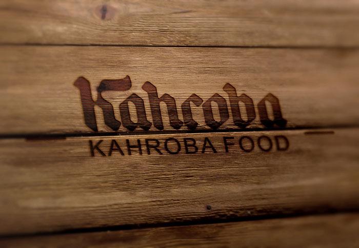 طراحی نشان تجاری فراورده های غذایی کهربا