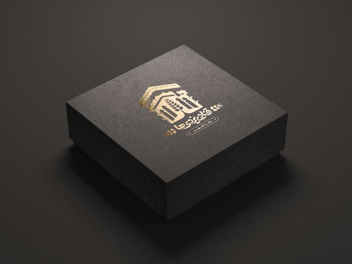 طراحی نشان تجاری قنادی یزدیها