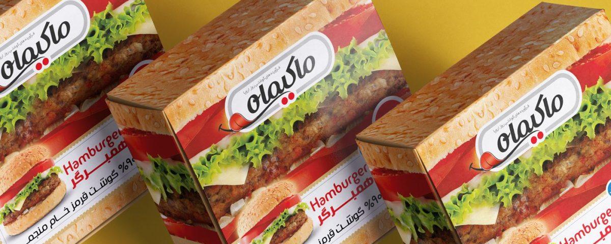 طراحی جعبه بسته بندی همبرگر ماکیماه