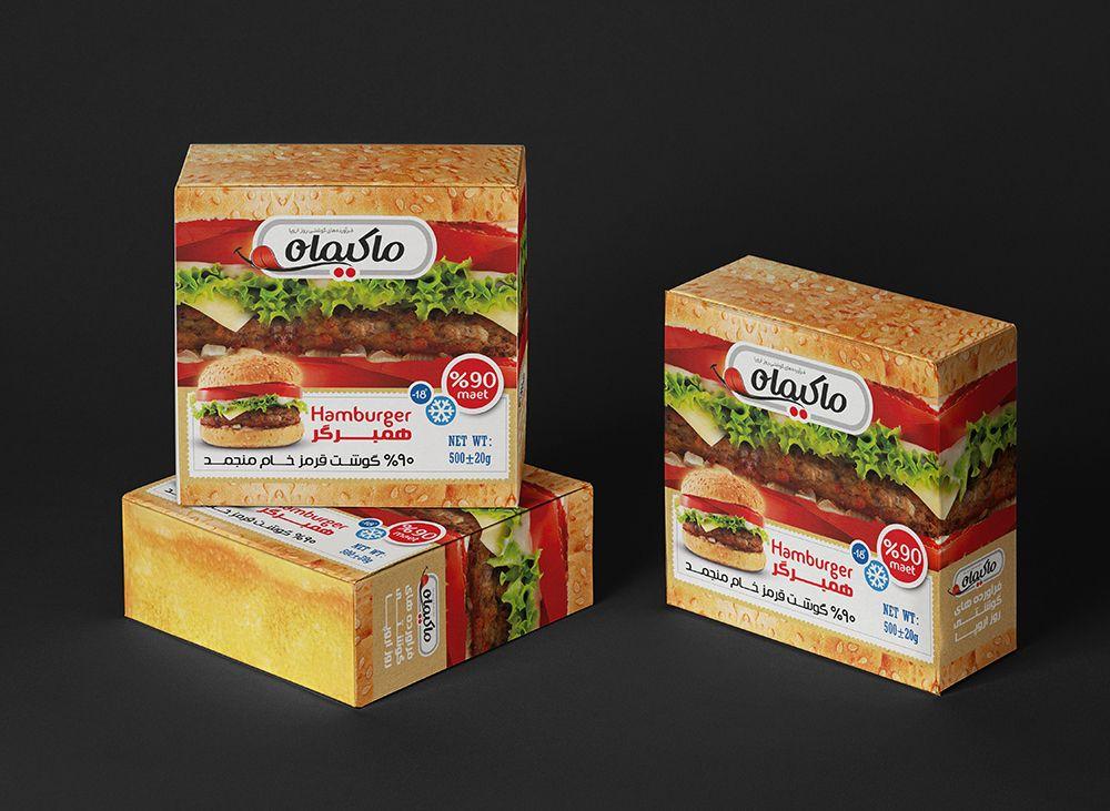 جعبه بسته بندی همبرگر ماکیماه