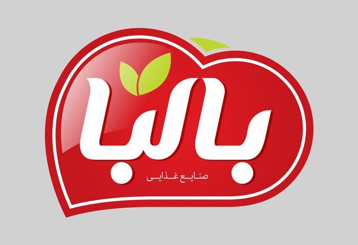 طراحی نشان تجاری صنایع غذایی بالبا