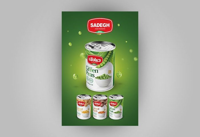 طراحی پوستر کنسروجات صادق
