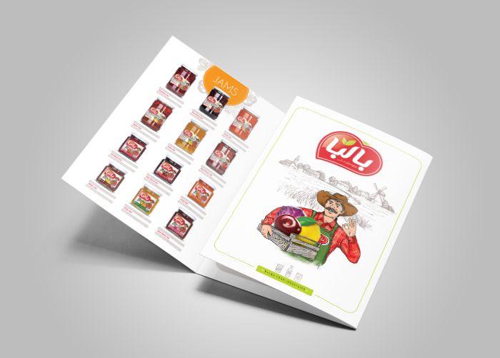 طراحی بروشور محصولات غذایی بالبا