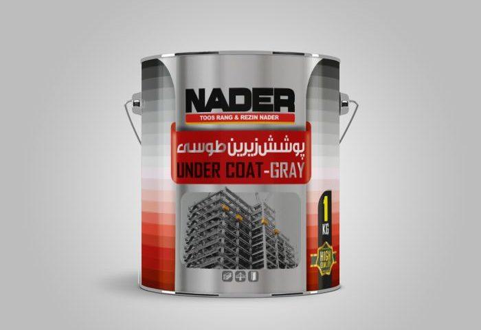 طراحی بسته بندی فلزی پوشش زیرین طوسی نادر